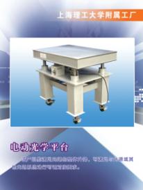 MD electric lift platform